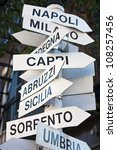 Directions from Boston to places in Italy seen in the center of the city - stock photo