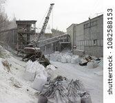 industrial equipment and...   Shutterstock . vector #1082588153