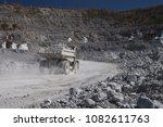 heavy dump body truck loaded...   Shutterstock . vector #1082611763