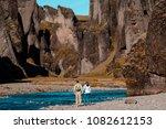 fjadrargljufur canyon  fja r...   Shutterstock . vector #1082612153