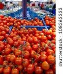 supermarket. department of... | Shutterstock . vector #108263333