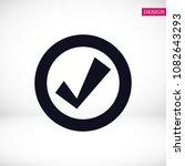 confirm icons  stock vector...   Shutterstock .eps vector #1082643293