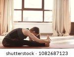 girl pilates   young beautiful... | Shutterstock . vector #1082687123