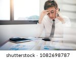 tense businessman got tired...   Shutterstock . vector #1082698787
