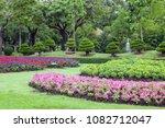 garden design.  landscape... | Shutterstock . vector #1082712047