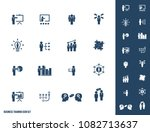 business training icon set | Shutterstock .eps vector #1082713637