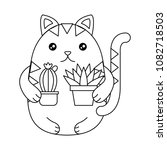 Stock vector cute cat with house plant kawaii character 1082718503