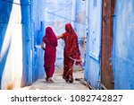 two women dressed in the... | Shutterstock . vector #1082742827