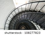 View Of The Spiral Staircase...