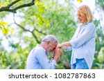 propose happiness couple... | Shutterstock . vector #1082787863