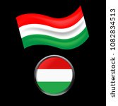 hungary flag vector illustration   Shutterstock .eps vector #1082834513