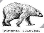 black and white engrave... | Shutterstock .eps vector #1082925587