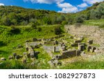 the ancient city gortys ... | Shutterstock . vector #1082927873