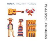 cuba elements culture pixel art ... | Shutterstock .eps vector #1082984483