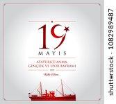 19 mayis ataturk u anma ... | Shutterstock .eps vector #1082989487