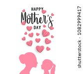 happy mothers day holiday... | Shutterstock .eps vector #1082999417