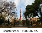 cityscape of tokyo  japan with...   Shutterstock . vector #1083007427