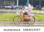 editorial use only  a cyclist... | Shutterstock . vector #1083015557