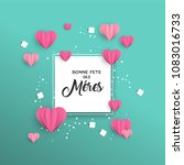 happy mothers day love greeting ...   Shutterstock .eps vector #1083016733