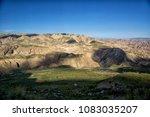 tibet qinghai plateau in summer ... | Shutterstock . vector #1083035207