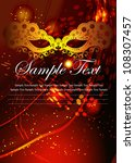 vector masquerade party poster  ... | Shutterstock .eps vector #108307457