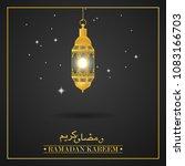ramadan kareem islamic greeting ... | Shutterstock . vector #1083166703
