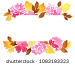 hand painted watercolor loose... | Shutterstock . vector #1083183323