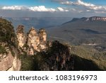the three sisters and mount... | Shutterstock . vector #1083196973