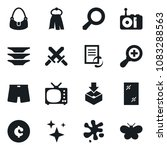 Small photo of Set of simple vector isolated icons towel vector, shining, window cleaning, splotch, plates, underpants, lady bag, document workflow, box package, magnifier, swords, cent sign, tv, radio, butterfly