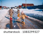 little girls playing on the...   Shutterstock . vector #1083299327