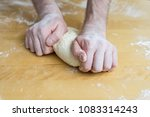 closeup of chef's hands... | Shutterstock . vector #1083314243