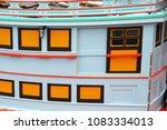 pattern of boat   Shutterstock . vector #1083334013