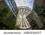 Underside view on sail roof structure inside Sony Center at Potsdamer Platz, Berlin, Germany
