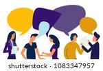 vector illustration  flat style ... | Shutterstock .eps vector #1083347957