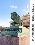 Small photo of bronze statue of Guard lion and old Admiralty building on Admiralty Embankment in Saint Petersburg. The Lions were placed at the Dvortsovaya pier in 1832, they are copies of Medici lions in Florence