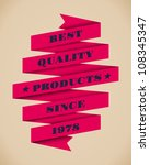 vintage style banner with text. | Shutterstock .eps vector #108345347