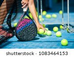 close up of balls and paddle... | Shutterstock . vector #1083464153
