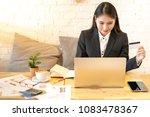 smart asian business woman...   Shutterstock . vector #1083478367