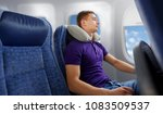 travel  tourism and people...   Shutterstock . vector #1083509537