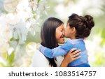 family  motherhood and people... | Shutterstock . vector #1083514757