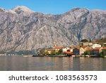 Small Mediterranean Village...