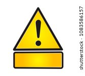caution sign isolated on white. | Shutterstock .eps vector #1083586157
