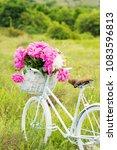 White Retro Bicycle With Baske...