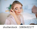 a beautiful and gentle morning...   Shutterstock . vector #1083632177