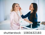 a beautiful and gentle morning...   Shutterstock . vector #1083632183