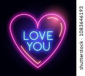 a glowing pink neon light heart ... | Shutterstock .eps vector #1083646193