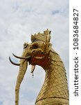 elephant  head  statue. | Shutterstock . vector #1083684827