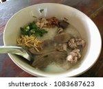 Pork Congee. Rice Porridge Wit...