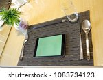 stainless steel tableware and... | Shutterstock . vector #1083734123