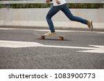 skateboarder sakteboarding on... | Shutterstock . vector #1083900773
